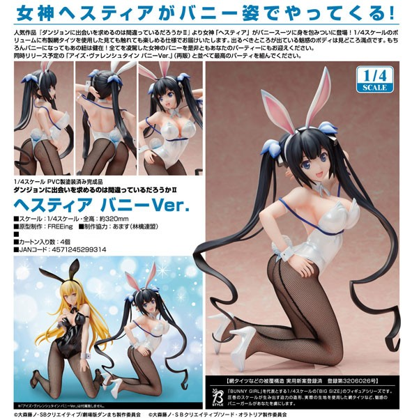 Is It Wrong to Try to Pick Up Girls in a Dungeon?: Hestia Bunny Ver. 1/4 Scale PVC Statue