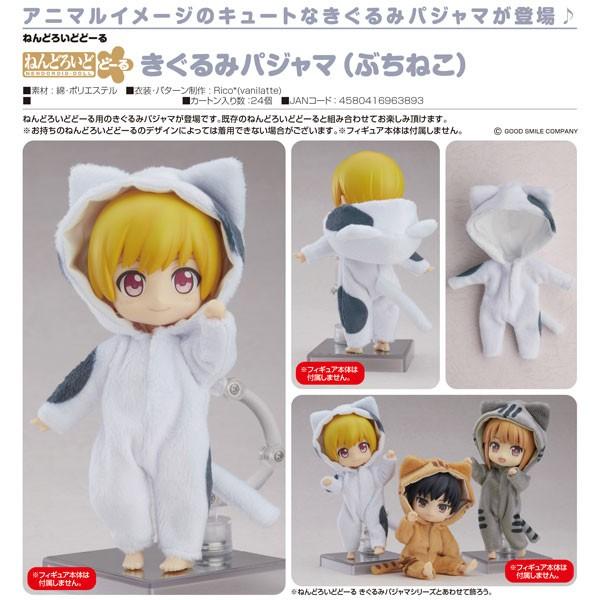 Original Character Kigurumi Pajamas (Tuxedo Cat) Zubehör für Nendoroid Doll