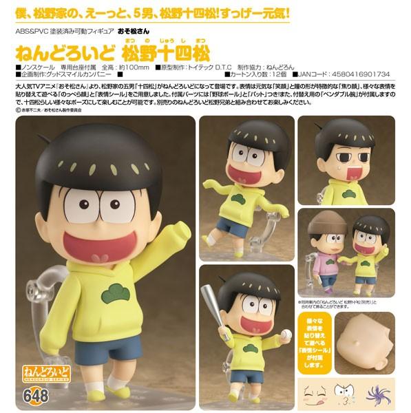 Osomatsu-san: Jyushimatsu Matsuno Nendoroid