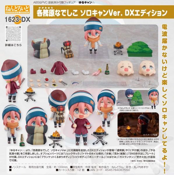 Laid-Back Camp: Nadeshiko Kagamihara Solo Camp Ver. DX Edition - Nendoroid