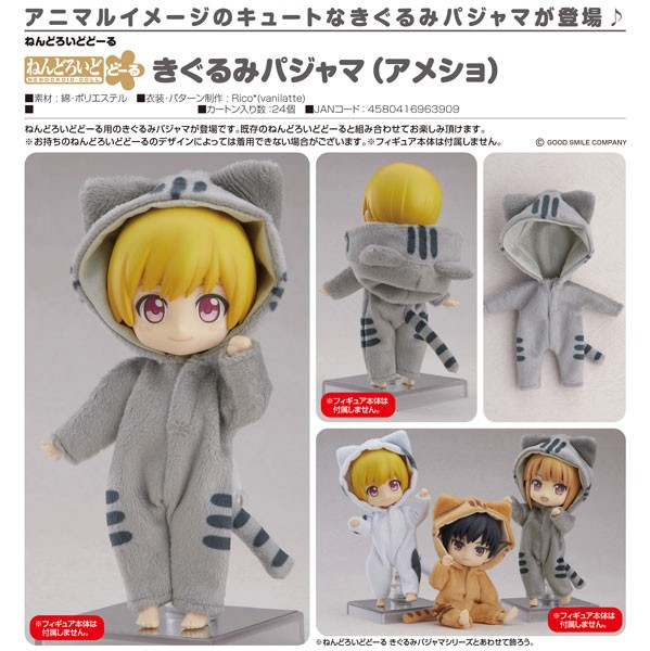 Original Character Kigurumi Pajamas (American Shorthair) Zubehör für Nendoroid Doll