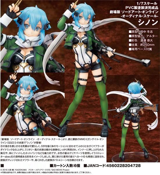 Sword Art Online The Movie -Ordinal Scale- : Sinon 1/7 Scale PVC Statue
