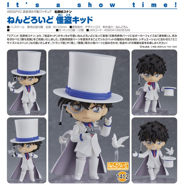 Detective Conan: Kid the Phantom Thief - Nendoroid