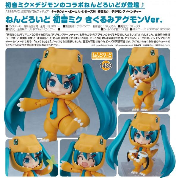 "Vocaloid 2: Miku Hatsune x ""Digimon Adventure"" Kigurumi Agumon Ver. - Nendoroid"