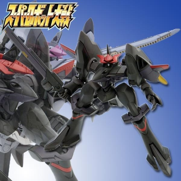 Super Robot Wars - 006VT Guarlion Trombe 1/144 Model-Kit
