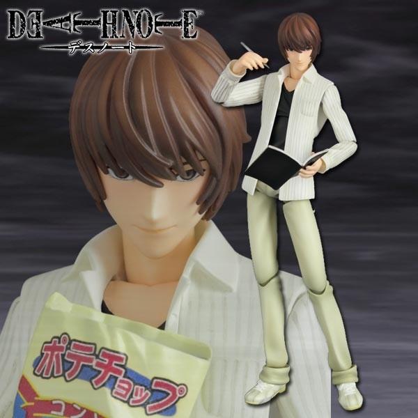 Death Note: Light Yagami Figutto Action Figure