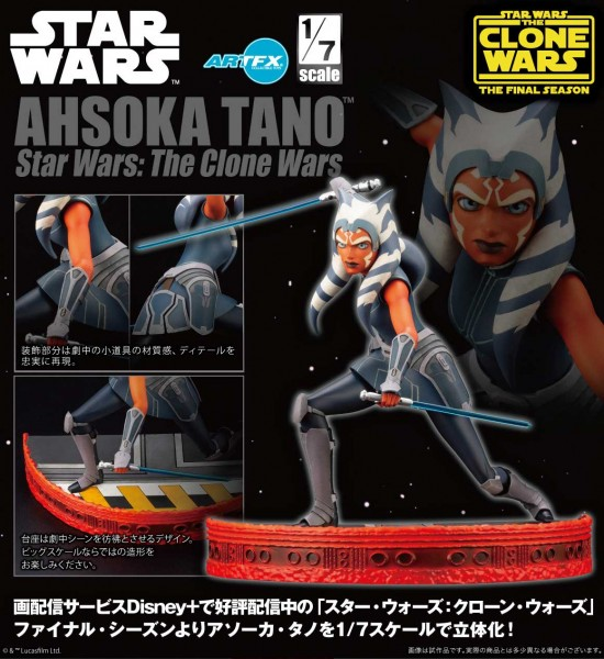 Star Wars The Clone Wars: ARTFX Ahsoka Tano 1/7 PVC Statue