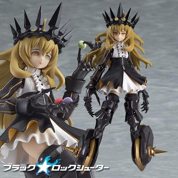 Black Rock Shooter Chariot TV ANIMATION ver. - Figma