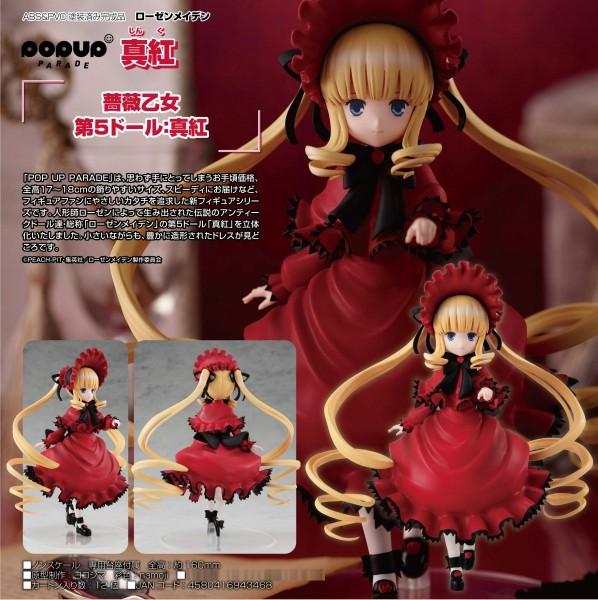 Rozen Maiden Pop Up Parade Shinku non Scale PVC Statue