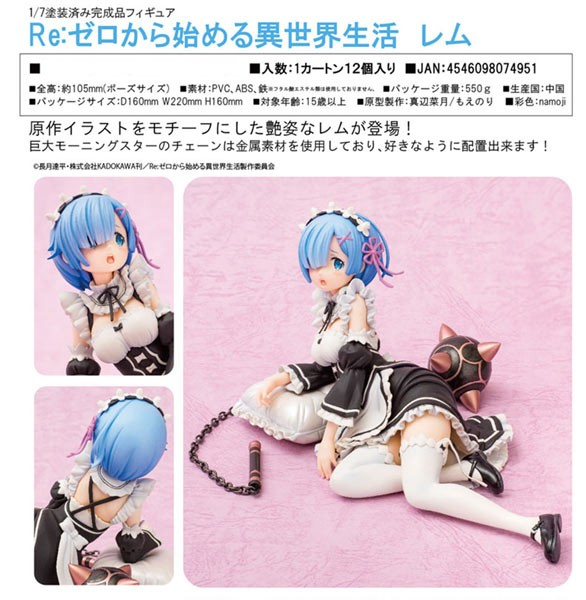 Re:ZERO -Starting Life in Another World: Rem 1/7 Scale PVC Statue