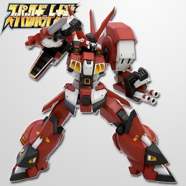Super Robot Wars - Alteisen 1/144 Model-Kit