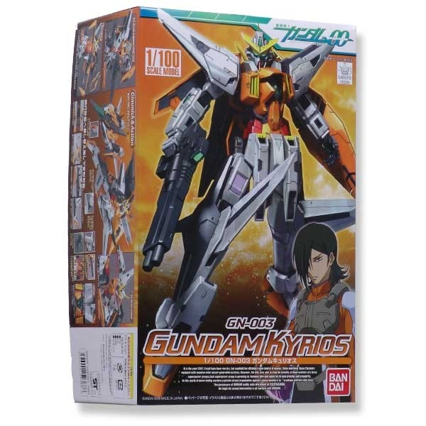 Gundam 00 - Kyrios Gundam 1/100