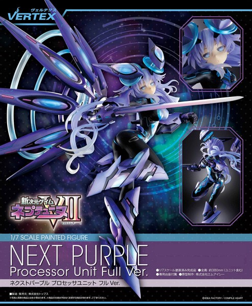 Megadimension Neptunia VII: Next Purple Processor Unit Full Ver. 1/7 Scale PVC Statue