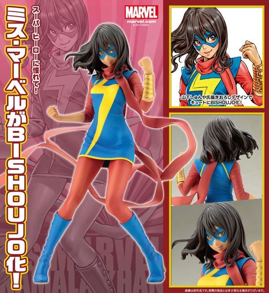 Marvel: Bishoujo Ms. Marvel 1/7 Scale PVC Statue