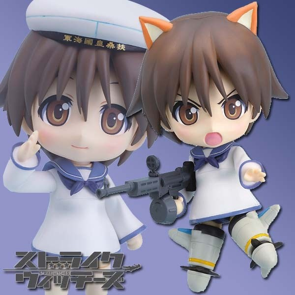 Strike Witches: Nendoroid Yoshika Miyafuji