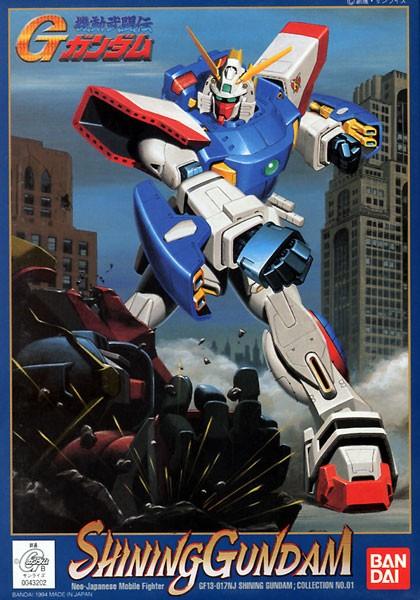 G Gundam - HG Shining Gundam 1/144