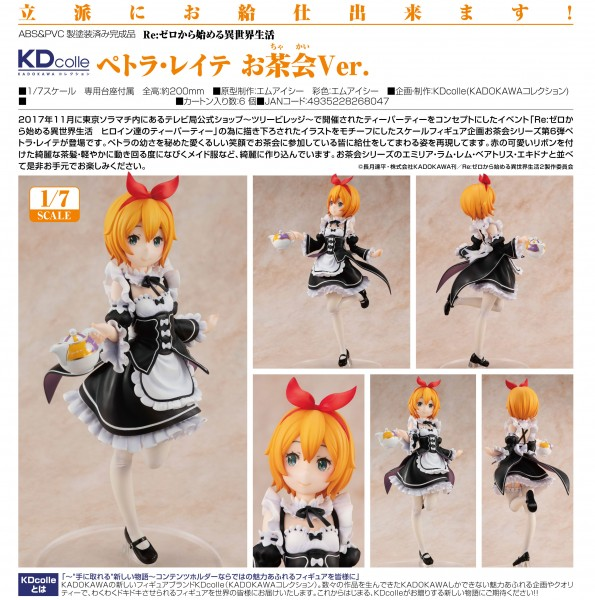 Re:ZERO -Starting Life in Another World: Petra Leyte Tea Party Ver. 1/7 Scale PVC Statue