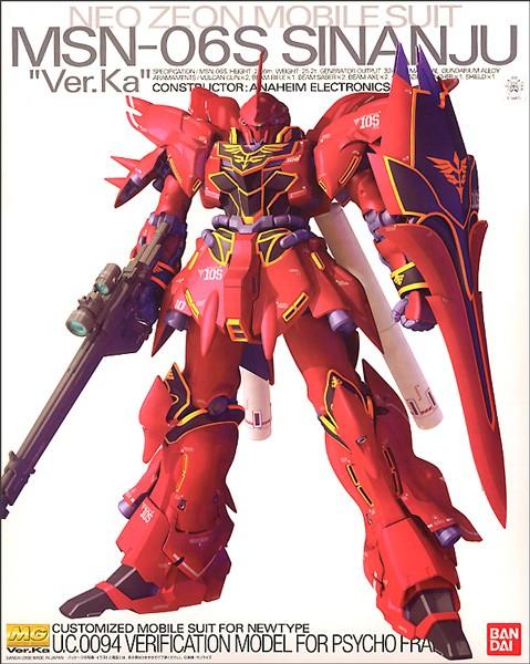 Gundam UC - MG MSN-06S Sinanju Ver. Ka 1/100