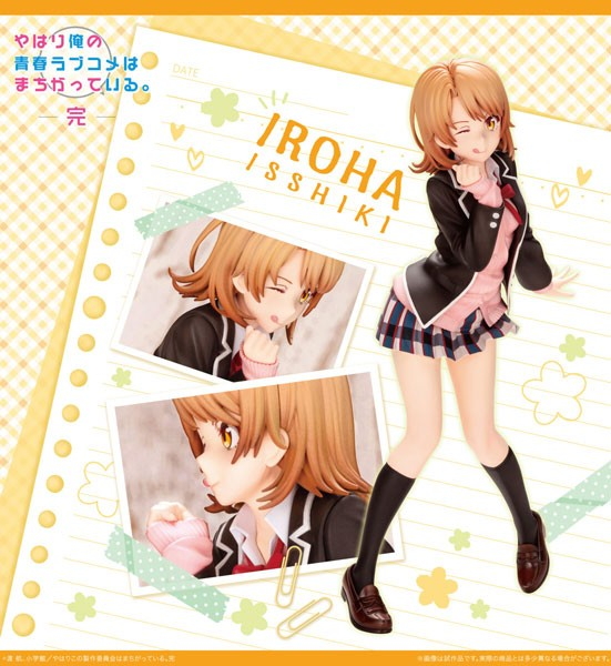 My Teen Romantic Comedy SNAFU Climax: Iroha Isshiki 1/8 Scale PVC Statue