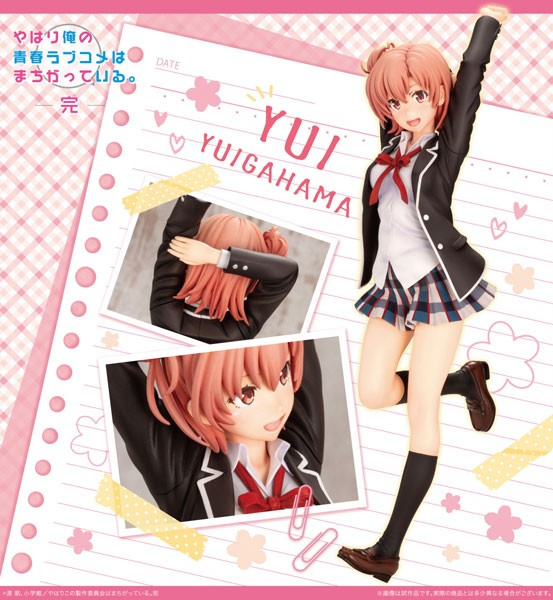 My Teen Romantic Comedy SNAFU Climax: Yui Yuigahama 1/8 Scale PVC Statue