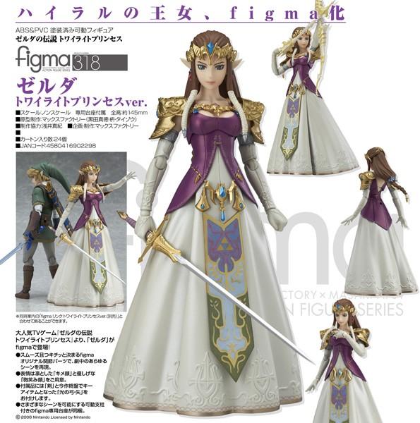 The Legend of Zelda Twilight Princess: Zelda - Figma