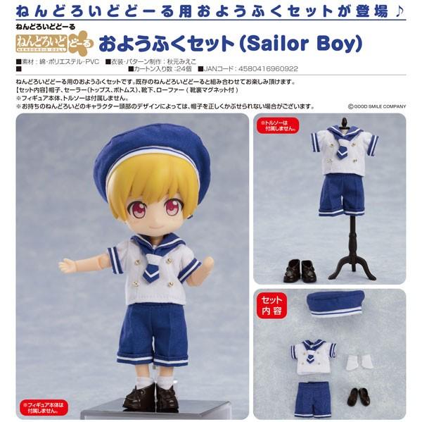 Original Character Sailor Boy Outfit Zubehör-Set für Nendoroid Doll