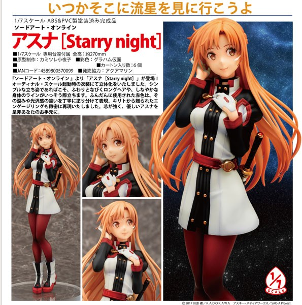 Sword Art Online: Asuna Starry Night Ver. 1/7 Scale PVC Statue