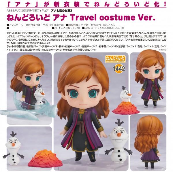Frozen 2: Anna Travel Costume Ver. - Nendoroid