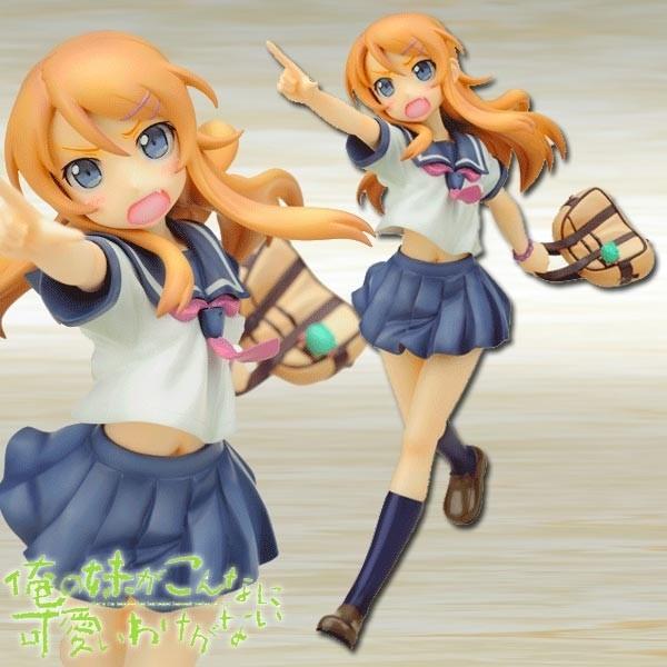Ore no Imoto ga Konna ni Kawaii Wake ga Nai: Kirino Kosaka Limited Version 1/8 Scale PVC Statue
