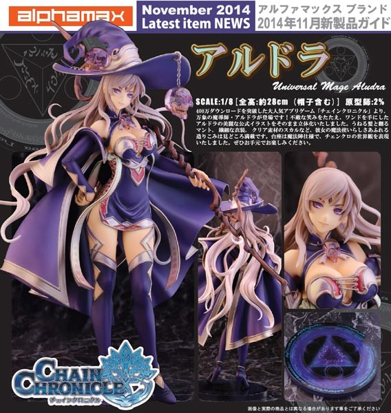 Chain Chronicle: Aludra 1/8 Scale PVC Statue
