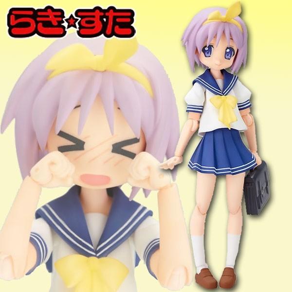 Lucky Star: Tsukasa Hiiragi Summer Uniform ver. - Figma