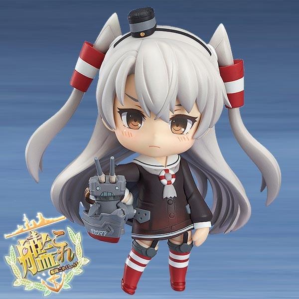 Kantai Collection: Amatsukaze - Nendoroid