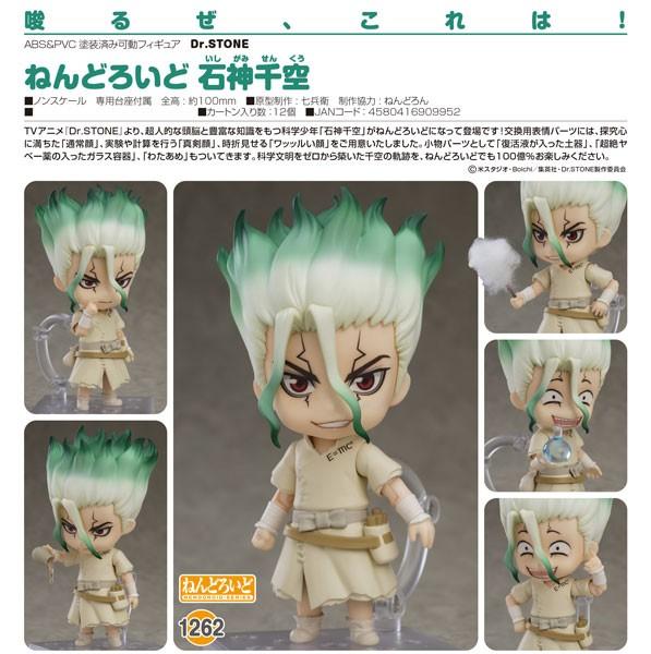 Dr. Stone: Senku Ishigami - Nendoroid