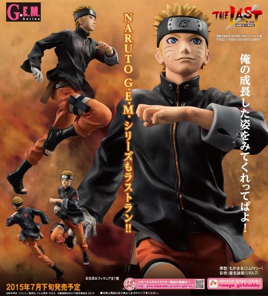 The Last: Naruto the Movie: G.E.M. Serie Naruto Uzumaki 1/8 Scale PVC Statue