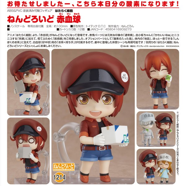 Cells at Work!: Red Blood Cell - Nendoroid