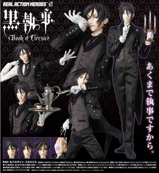 Black Butler - Real Action Heroes Sebastian Michaelis