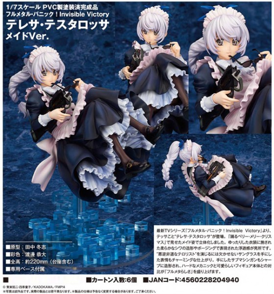 Full Metal Panic! Invisible Victory: Teletha Testarossa Maid Ver. 1/7 PVC Statue