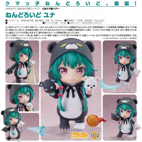 Kuma Kuma Kuma Bear: Yuna - Nendoroid