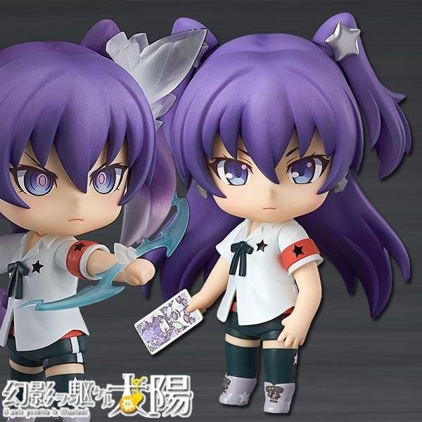 Genei wo Kakeru Taiyou: Seira Hoshikawa - Nendoroid