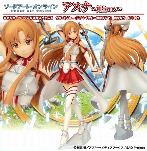 Sword Art Online: Asuna Kenshi Ver. 1/8 Scale PVC Statue