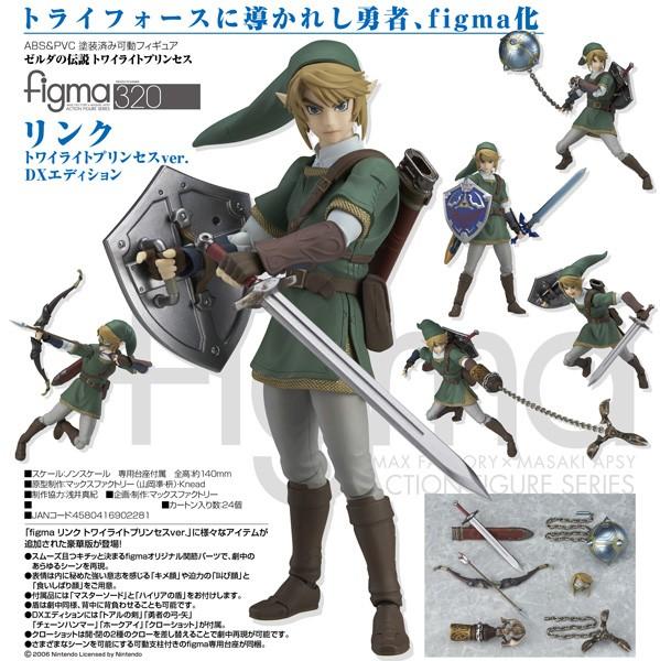 The Legend of Zelda Twilight Princess: Link DX Edition - Figma