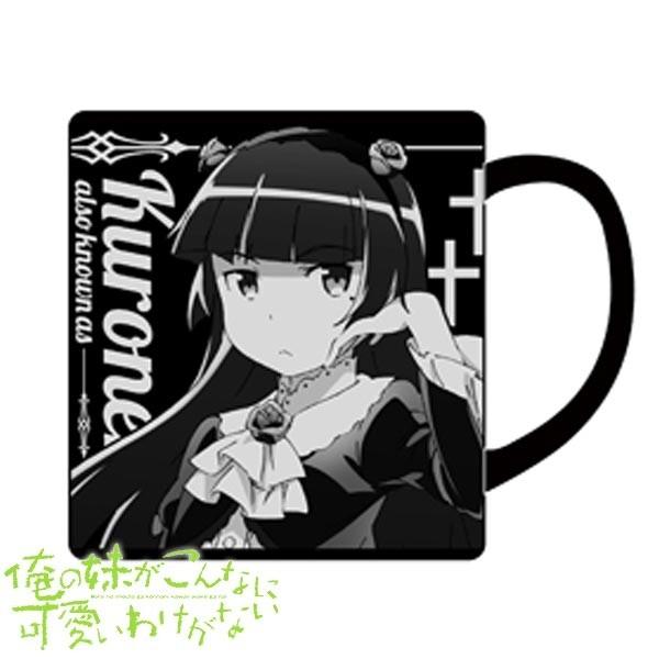 Ore no Imoto ga Konna ni Kawaii Wake ga Nai: Kuroneko Mug