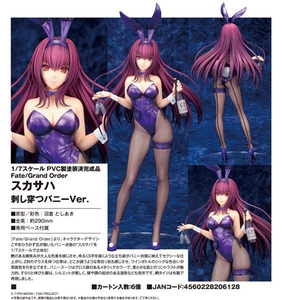 Fate/Grand Order: Scathach Sashiugatsu Bunny Ver. 1/7 Scale PVC Statue