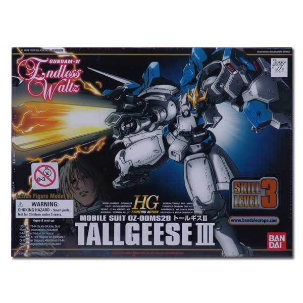 Gundam Seed - Tallgeese III
