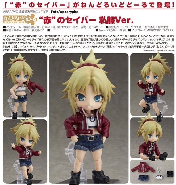 Fate/Apocrypha: Saber of Red Casual Ver. - Nendoroid Doll