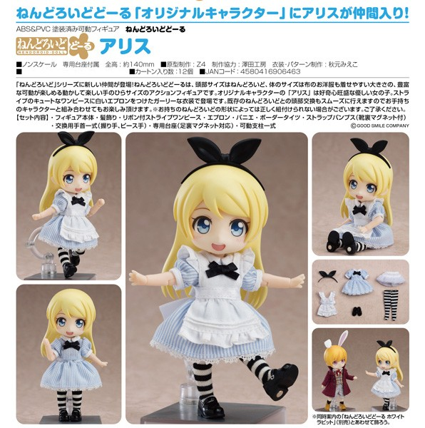 Original Character Alice Nendoroid Doll