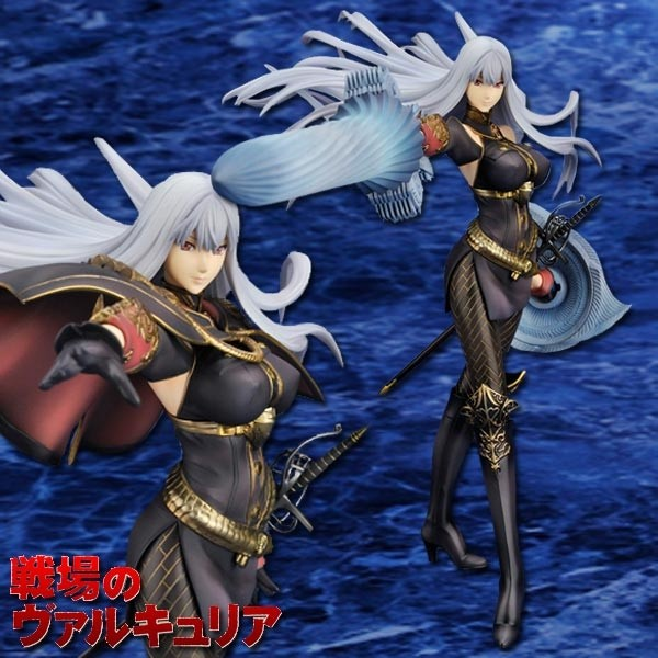 Valkyria Chronicles: Selvaria Bles 1/8 Scale PVC Statue