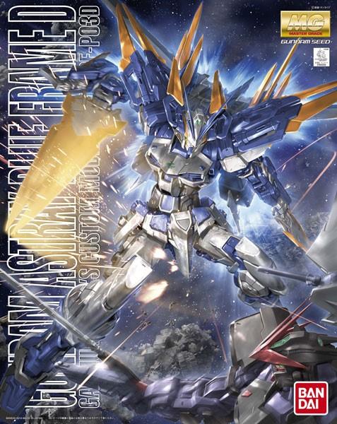 Gundam Seed VS Astray - MG Gundam Astray Blue Frame D 1/100