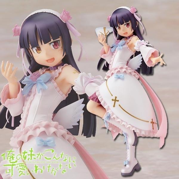 Ore no Imoto ga Konna ni Kawaii Wake ga Nai: Holy Angel Kamineko 1/7 Scale PVC Statue