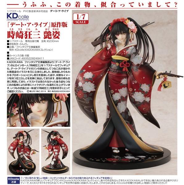 Date A Live: Kurumi Tokisaki Alluring Kimono Ver. 1/7 Scale PVC Statue